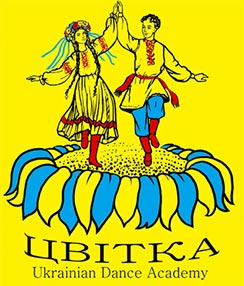 """Ubitka Ukranian Dance Academy"" logo on yellow background, links to performer's Facebook page"